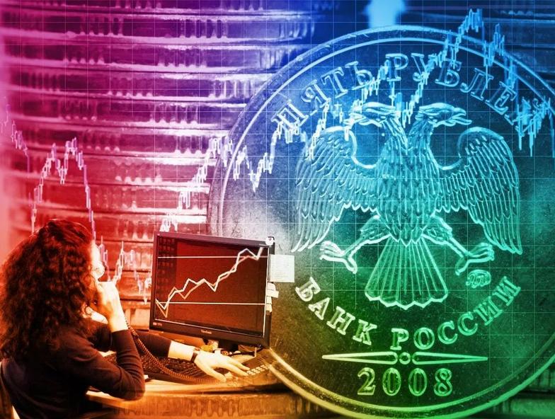 Россия обладает необходимым ресурсом денег благодаря ФНБ, кризис отменяется