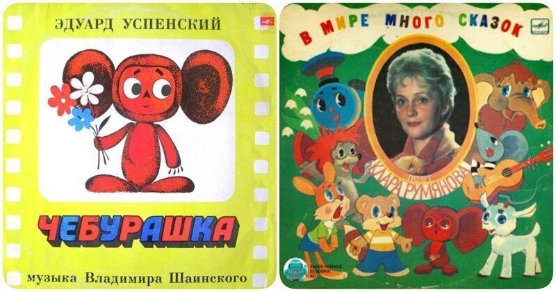 Советские грампластинки, которые мы с удовольствием слушали в детстве