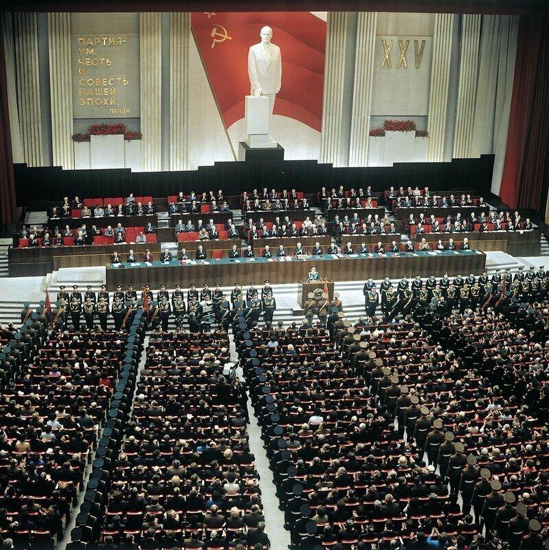 Фотографии былых времён СССР в 1976 году