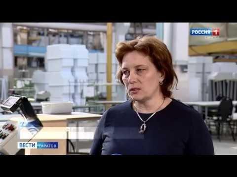 Вячеслава Володина не пустили в цеха Саратовское электроагрегатное производственное объединение