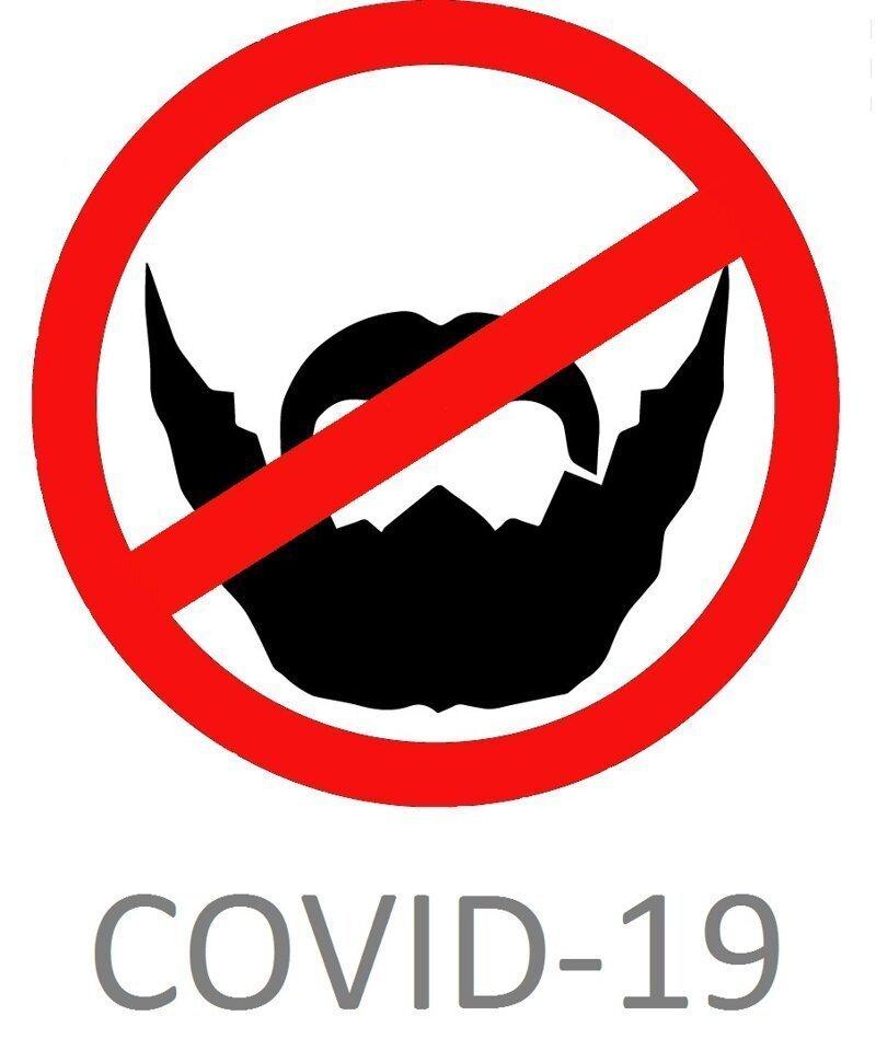Борода - рассадник инфекции