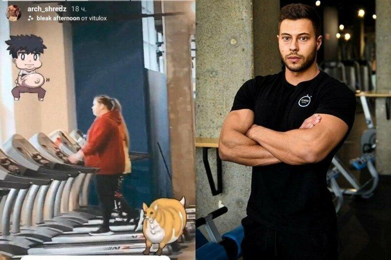 """""""Я просто пошутил"""": фитнес-тренер, оскорбивший полную девушку, объяснил свой поступок"""