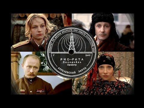 Песня из фильма «Военно-полевой роман», который был номинирован на премию «Ос...