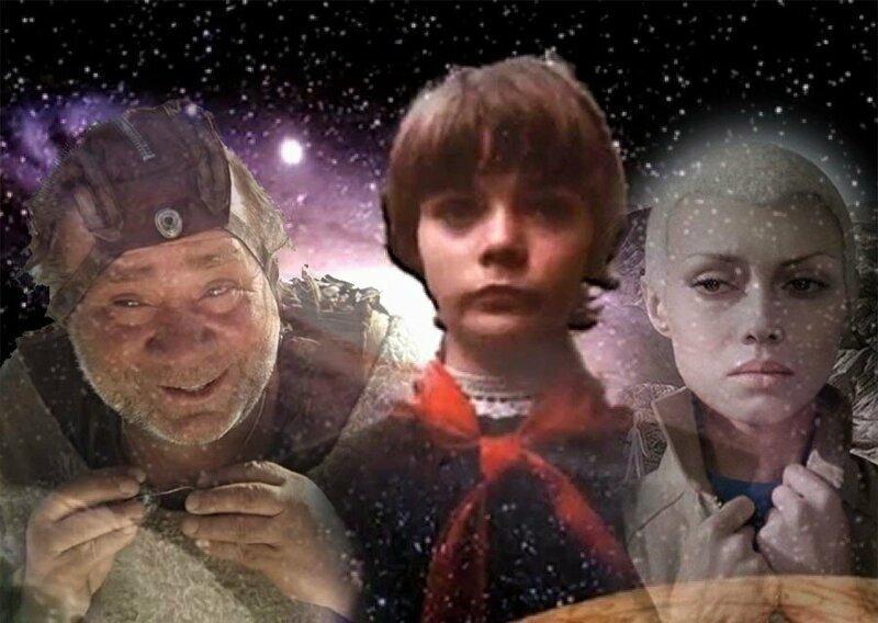 Инопланетяне советского кино. Какими они были