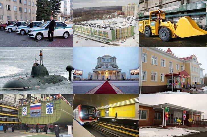 Просто хорошие и добрые новости из России за 2 дня