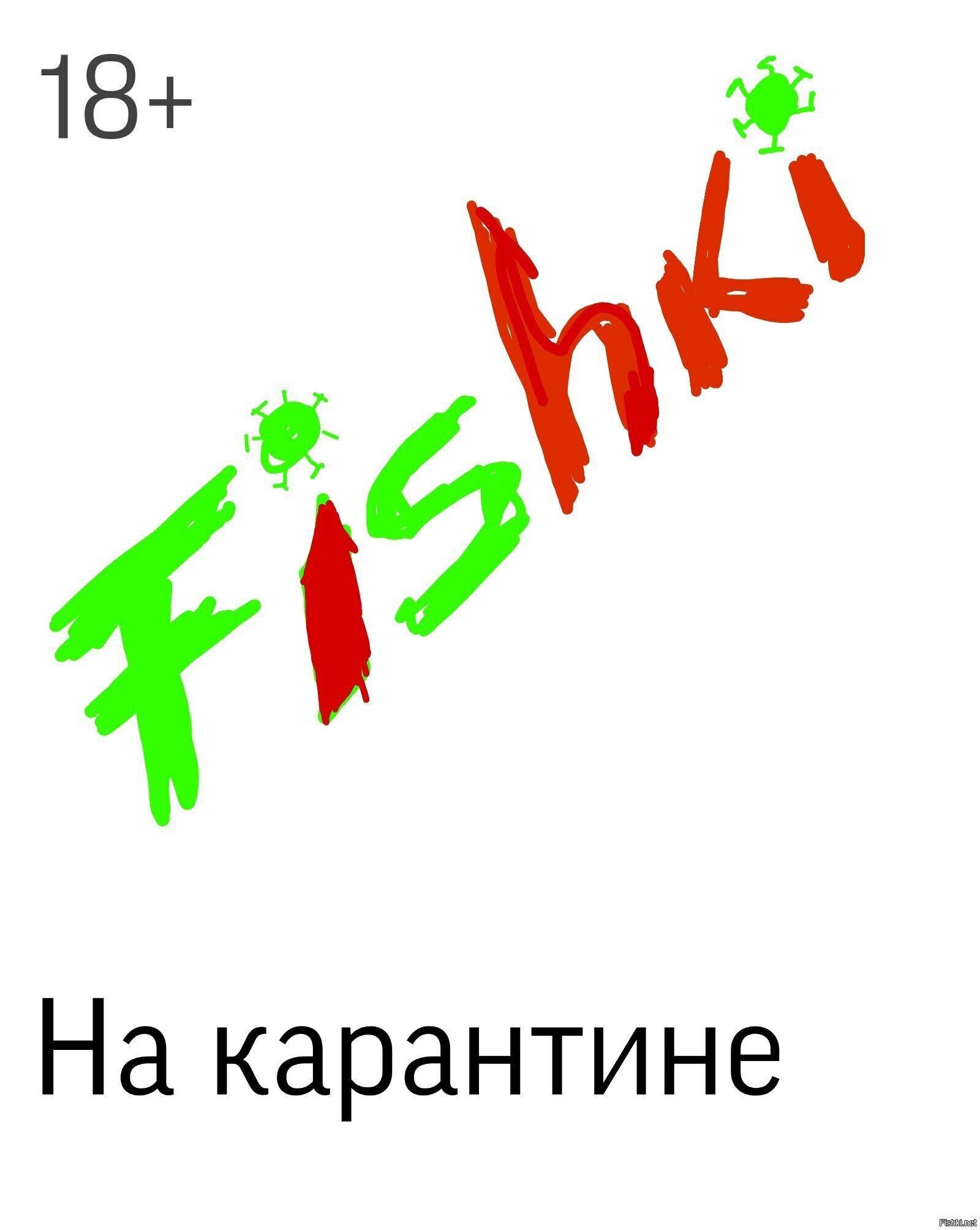 С добрым утром)