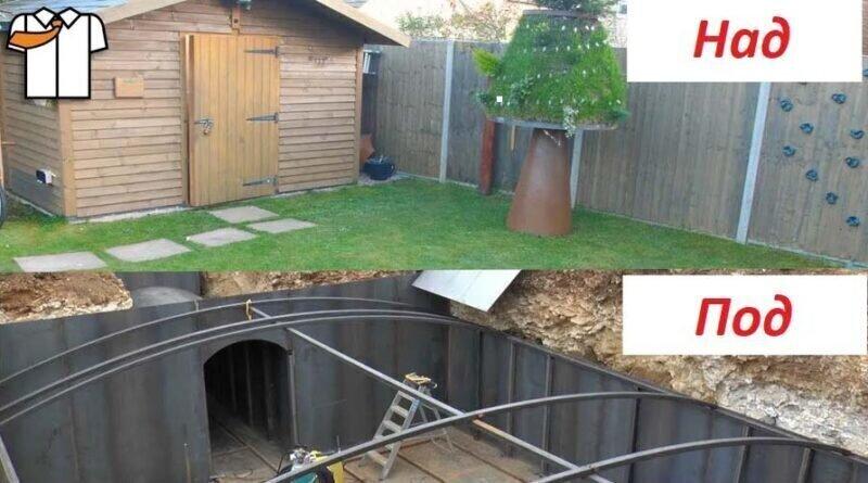 Подземный самоизоляционный бункер