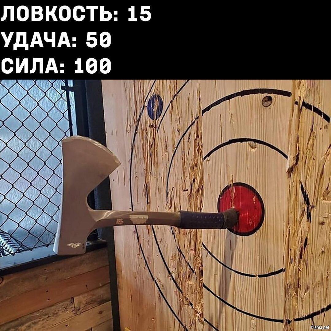 Надо немного эротику разбавить ))