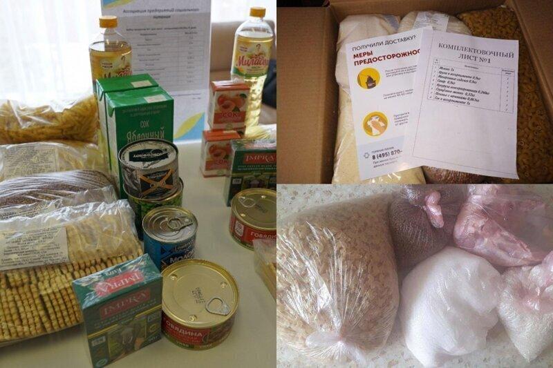 Жители России поделились фото продуктовых наборов для школьников и пенсионеров
