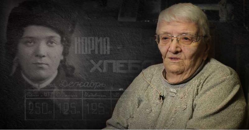 Воспоминания медсестры Киры Шабловской о жизни в блокадном Ленинграде