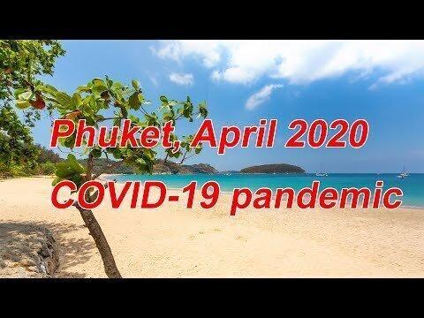 """Давайте покатаемся по """"вымершему"""" от коронавируса острову Пхукет, Таиланд"""