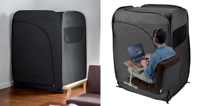Палатка для комфортной работы из дома