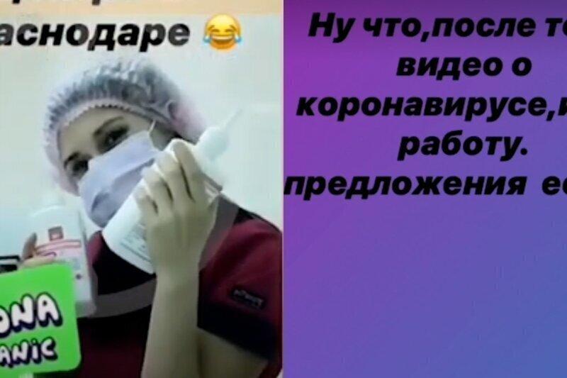 """Меняю на двушку"": акушерка неудачно пошутила на тему коронавируса и лишилась работы"