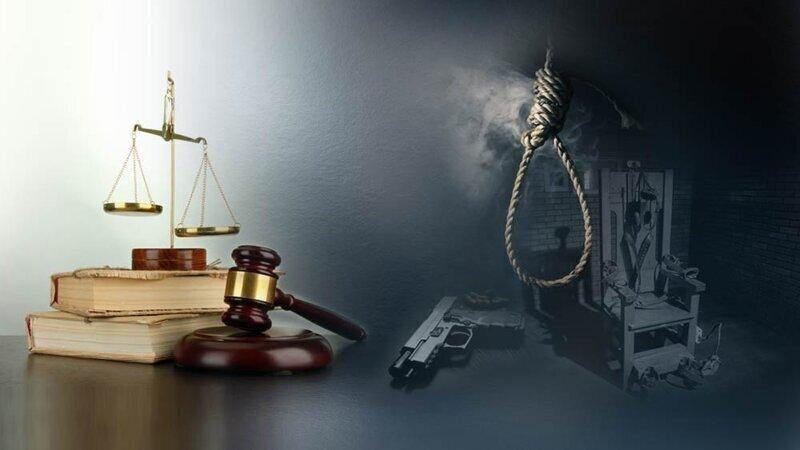 Мораторий на смертную казнь: за и против