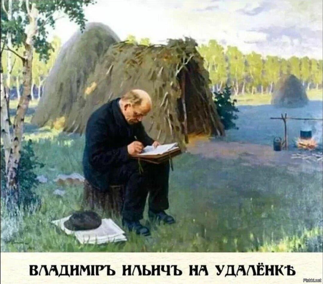 С ДР Владимир Ильич