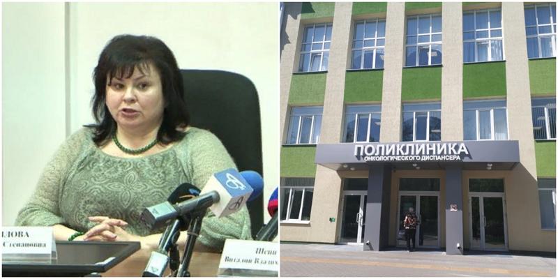Чиновница из Белгорода заявила онкобольным, что они могут и потерпеть