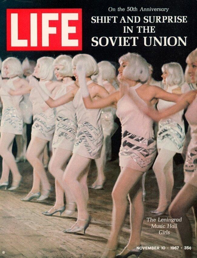 Как жила советская молодёжь в 1960-х. Фотограф Билл Эппридж