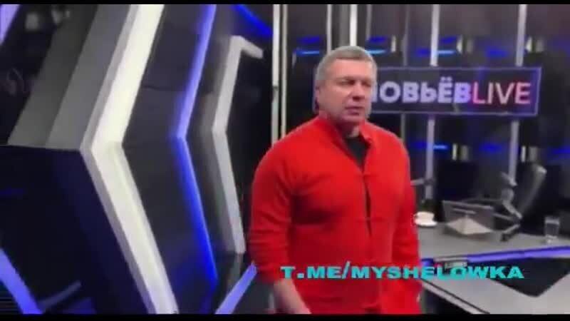Полудурка Соловьева вам в ленту)