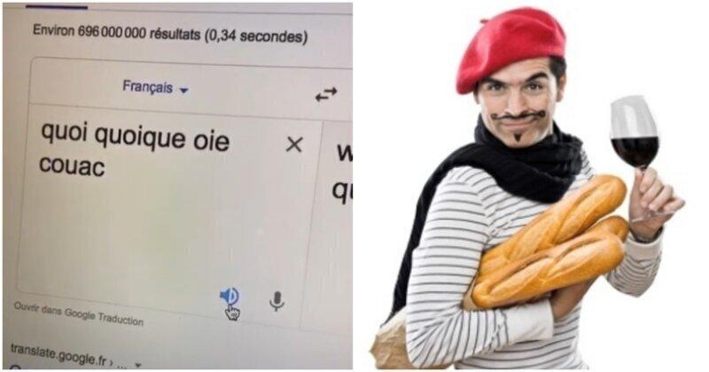 Французский язык - это просто