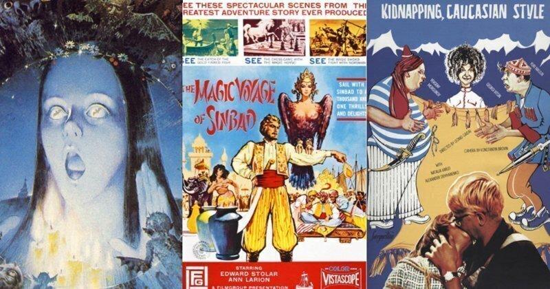 Как выглядели плакаты любимых советских фильмов для разных стран: Stalker,Ivan Vasilievich, Little
