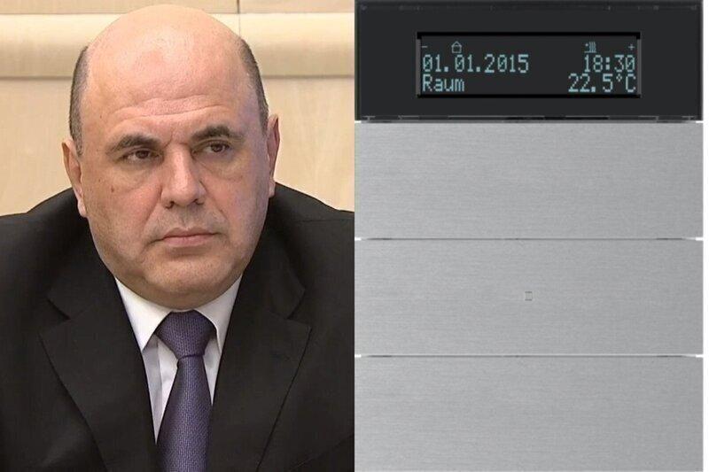 Журналисты узнали, сколько стоит выключатель в кабинете Мишустина