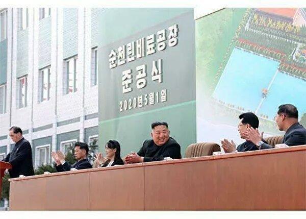 Ким Чен Ын умер и принял участие в открытии завода... Или знатный троллинг неполживых СМИ