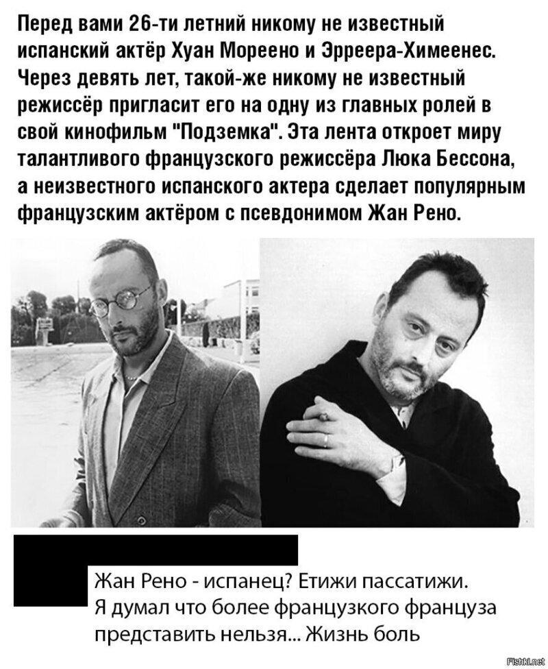 """Немножко про Фильм """"Подземка"""""""