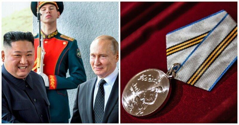 Мое почтенье: Владимир Путин наградил Ким Чен Ына медалью