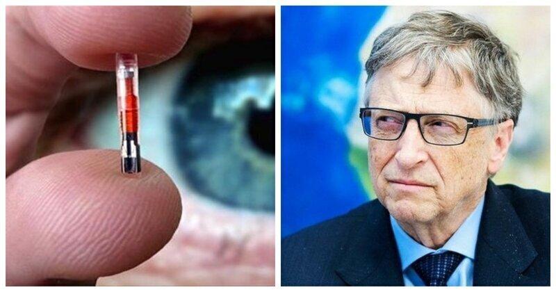 Чип и Гейтс спешат на помощь: о чипировании и цифровом контроле