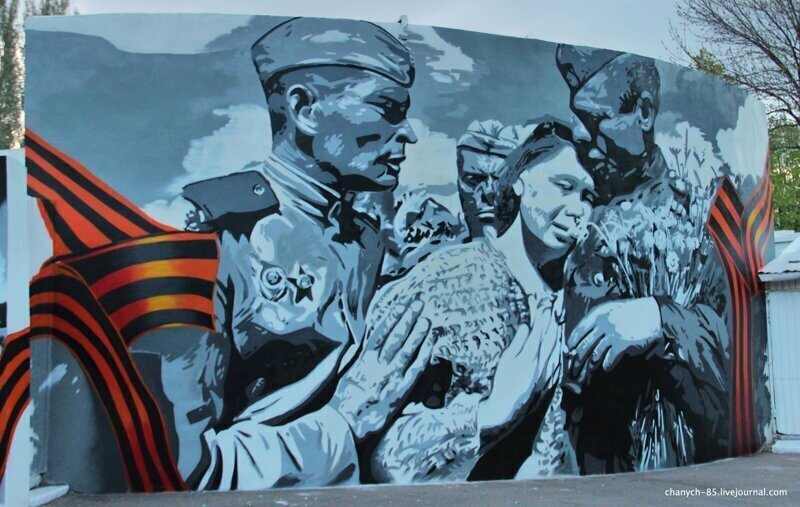 В честь Дня Победы в Испании, Греции и Израиле появились поздравительные граффити