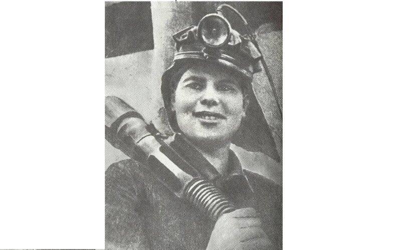 Женский шахтёрский труд в именах. Имя Александры Леоновой стало известно по всей стране в годы ВОВ