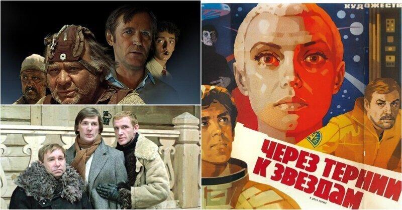Подборка советских фантастических фильмов конца 70-х - середины 80-х годов