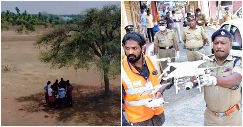 Курьезная погоня полицейского беспилотника за нарушителями карантина в Индии
