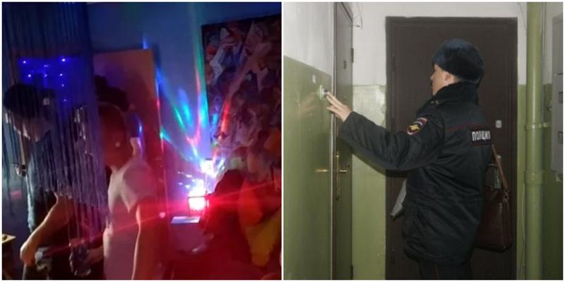 Полиция накрыла нелегальную вечеринку в Екатеринбурге