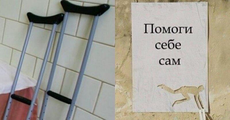 Российскому студенту пришлось оперировать себя самому из-за отказа больниц