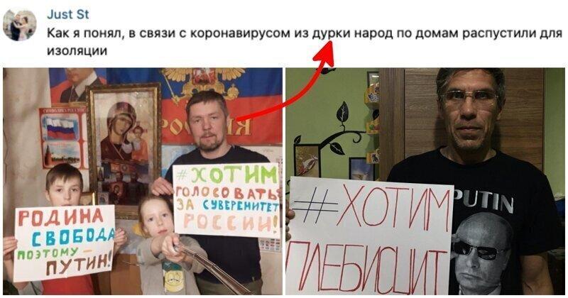 """""""Хотим голосовать и плебисцит!"""": реакция соцсетей на флешмоб """"За референдум"""""""