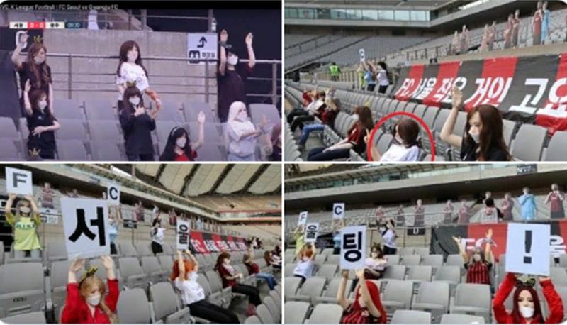 На футбольном матче зрителей на трибунах заменили секс-куклы