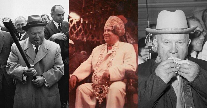 Приключения Хрущёва за границей