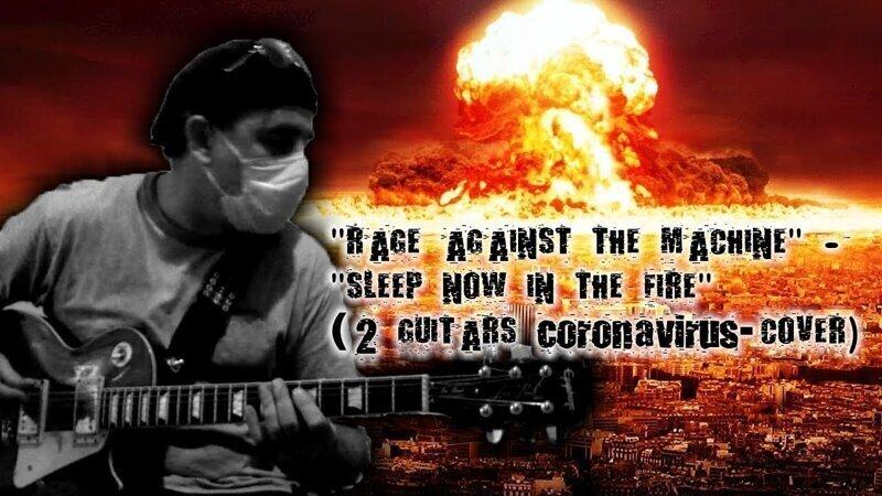 """Rage Against The Machine"" - ""Sleep Now In The Fire"" (2 guitars coronavirus-cover)"