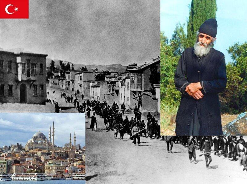 Турция доживает свои последние годы. Преподобный Паисий Святогорец
