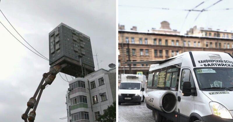 Киберпанковая Россия: Шагающие хрущёвки и коптеры-лоботрясы