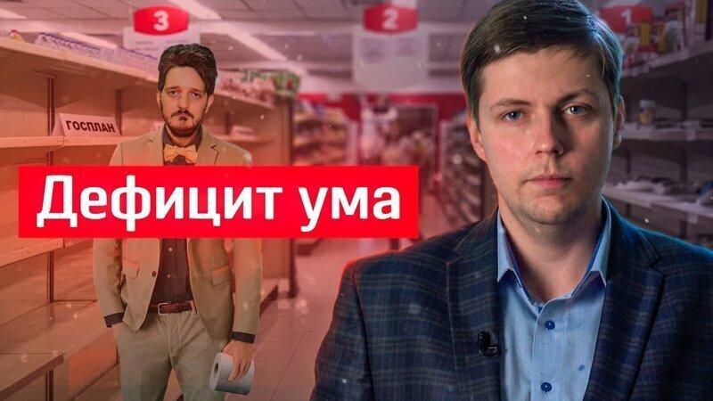 MythBusters: дефицит в СССР. Олег Комолов // Простые числа