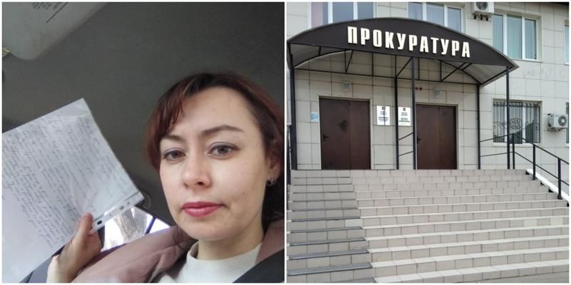 Россиянку вызвали в прокуратуру из-за анонса онлайн-митинга в социальной сети