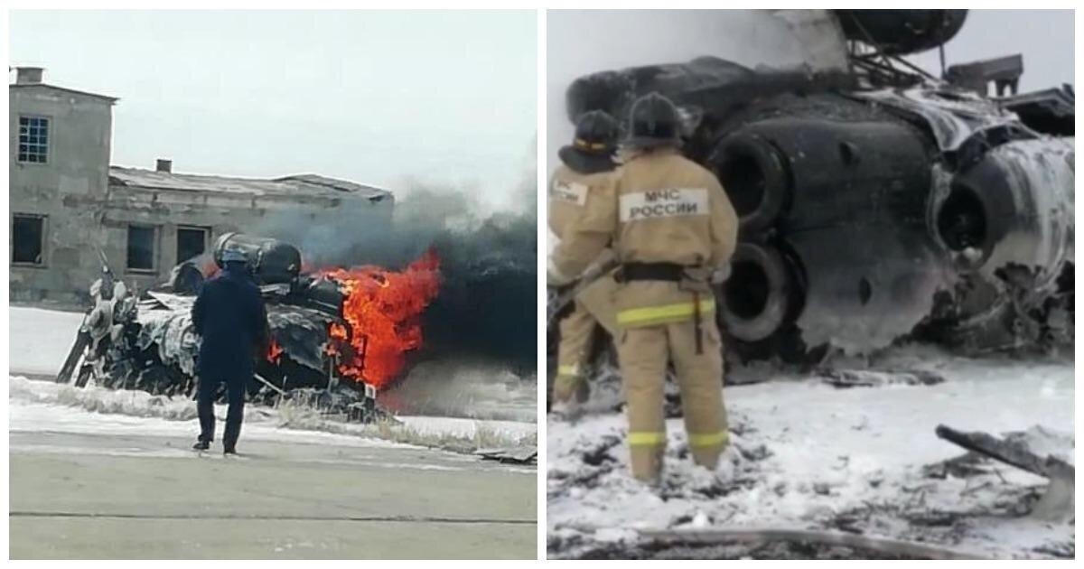 На Чукотке потерпел крушение военный вертолет Ми-8