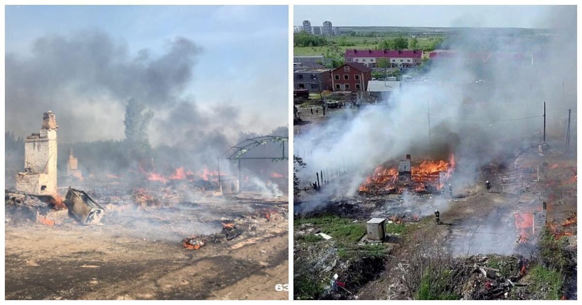 Под Самарой пожар почти полностью уничтожил цыганский поселок