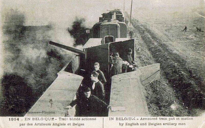 Бельгийские бронепоезда в Первой мировой войне
