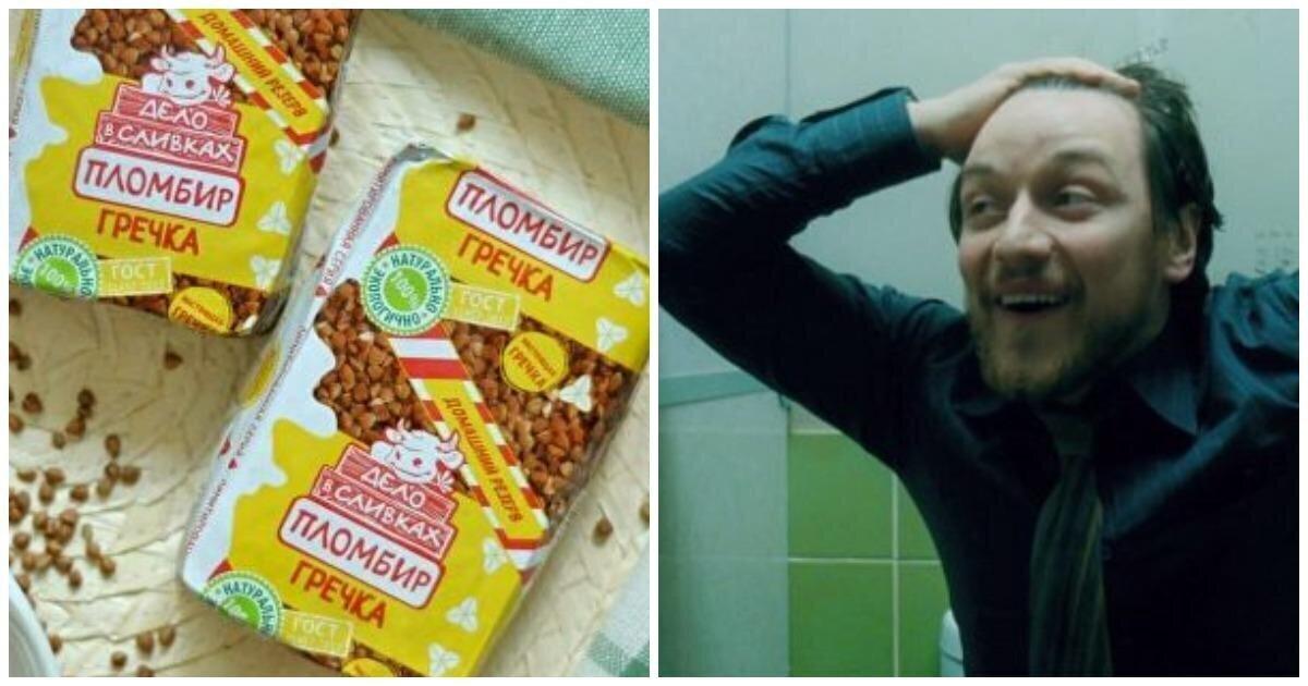 В России начали производить пломбир со вкусом гречки