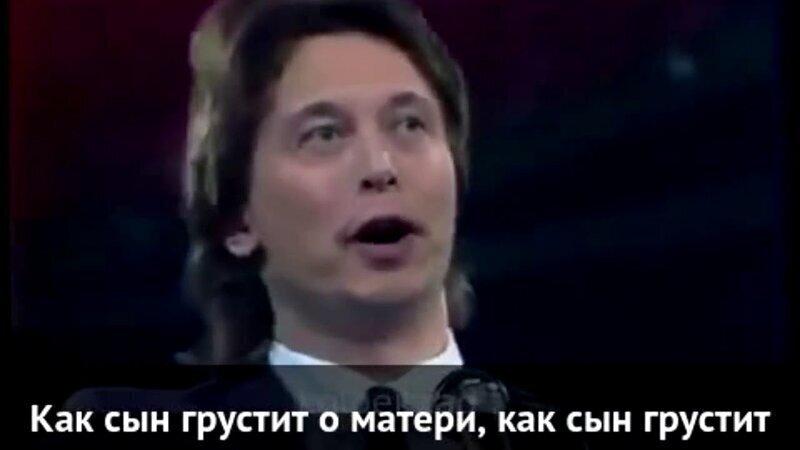 Илон Маск поет песню «Трава у дома»
