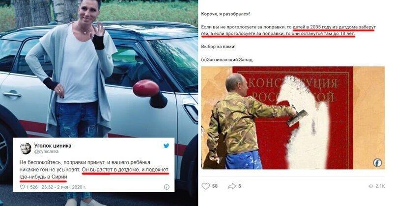 """""""Мне стыдно за это видео и за Россию"""": реакция соцсетей на агитролик за поправки к Конституции"""