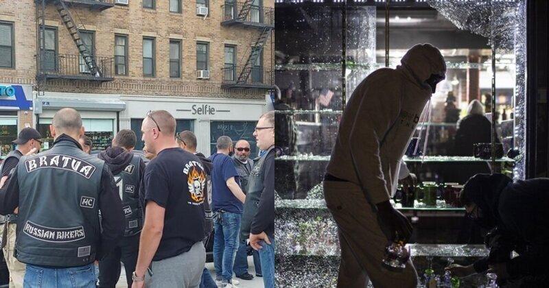 """""""Беспорядки закончатся, а нам тут жить!"""": русскоязычные американцы объединяются в патрули"""